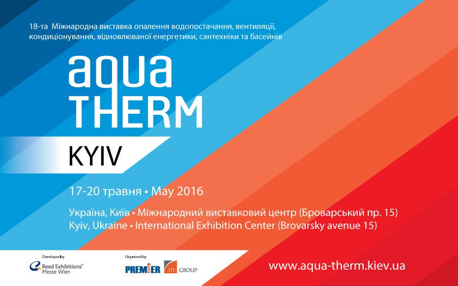 AquaTherm-2016