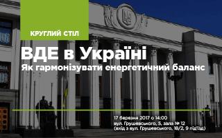VDE-Dixi-Rada-17.03.2017-small