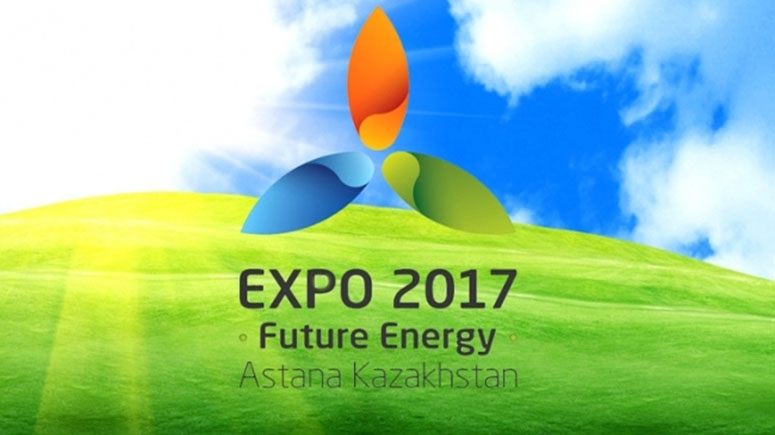 EXPO 2017 Future Energy Astana