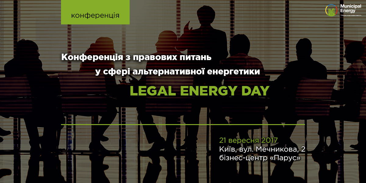 Legal-Energy-Day_big