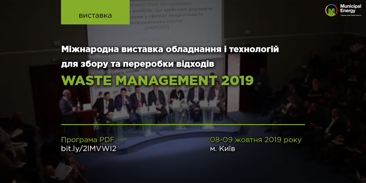 13_09-Waste-Management-2019